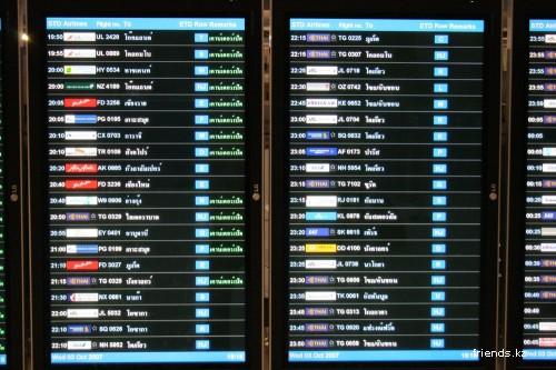 Поездка в Тайланд на Пхукет, вылет и полет