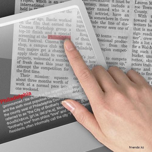 Новинки из мира технологий