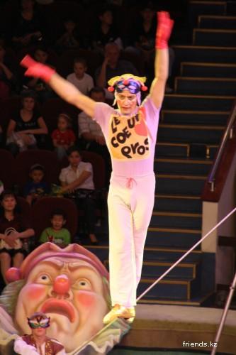 Московский цирк в Алматы
