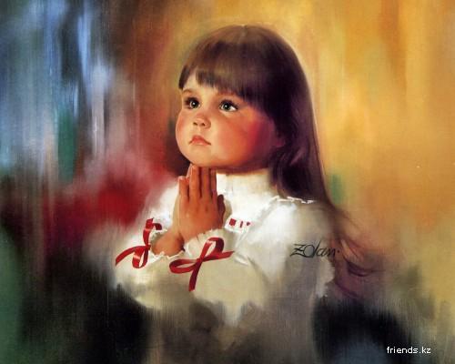 Дети в рисунках Дональда Золана