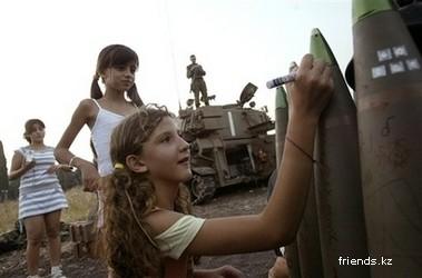 Из Израиля - с любовью!