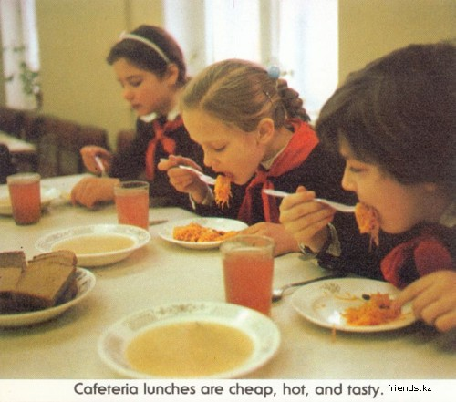 Детство в СССР