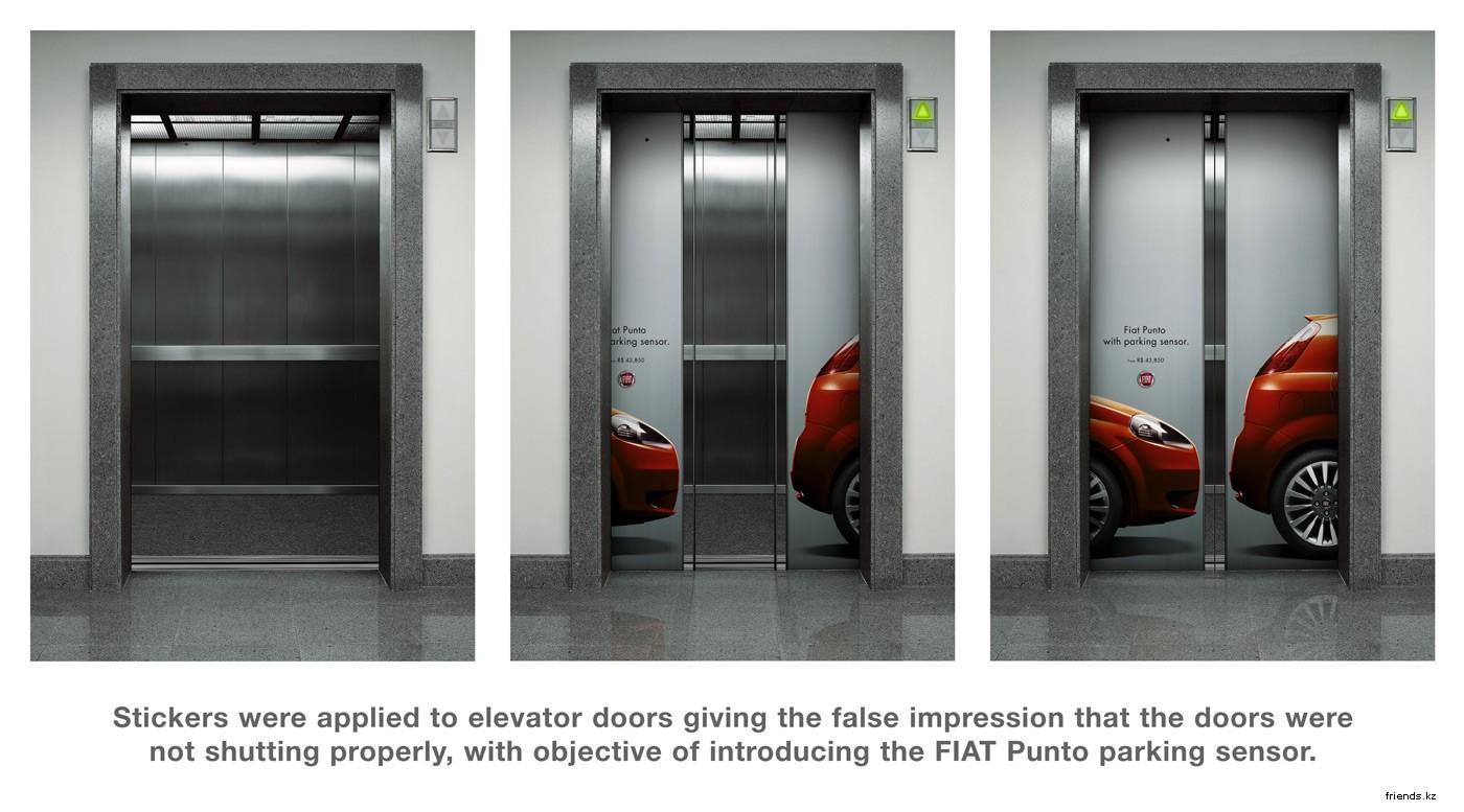 сведения: при скольки этажах устанавливается лифт давления