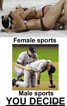 К спорту, с юмором