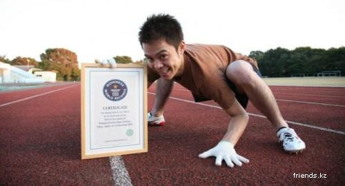 Самые уникальные рекорды книги Гиннеса