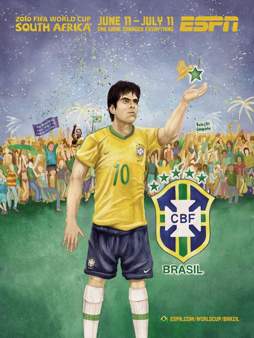 чемпионат бразилии серия b