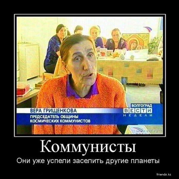 Суд арестовал коммунистку Александровскую на 60 суток без права внесения залога - Цензор.НЕТ 1369
