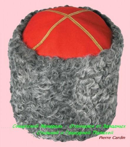 купить мех набережные челны: выкройки шапки ушанки детские, литва...