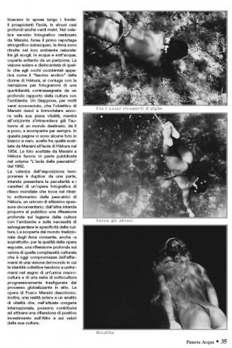 Девушки - ловцы жемчуга в фотографиях и картинах