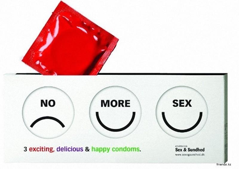 Авторами креативной упаковки для презервативов Sex og Sundhed