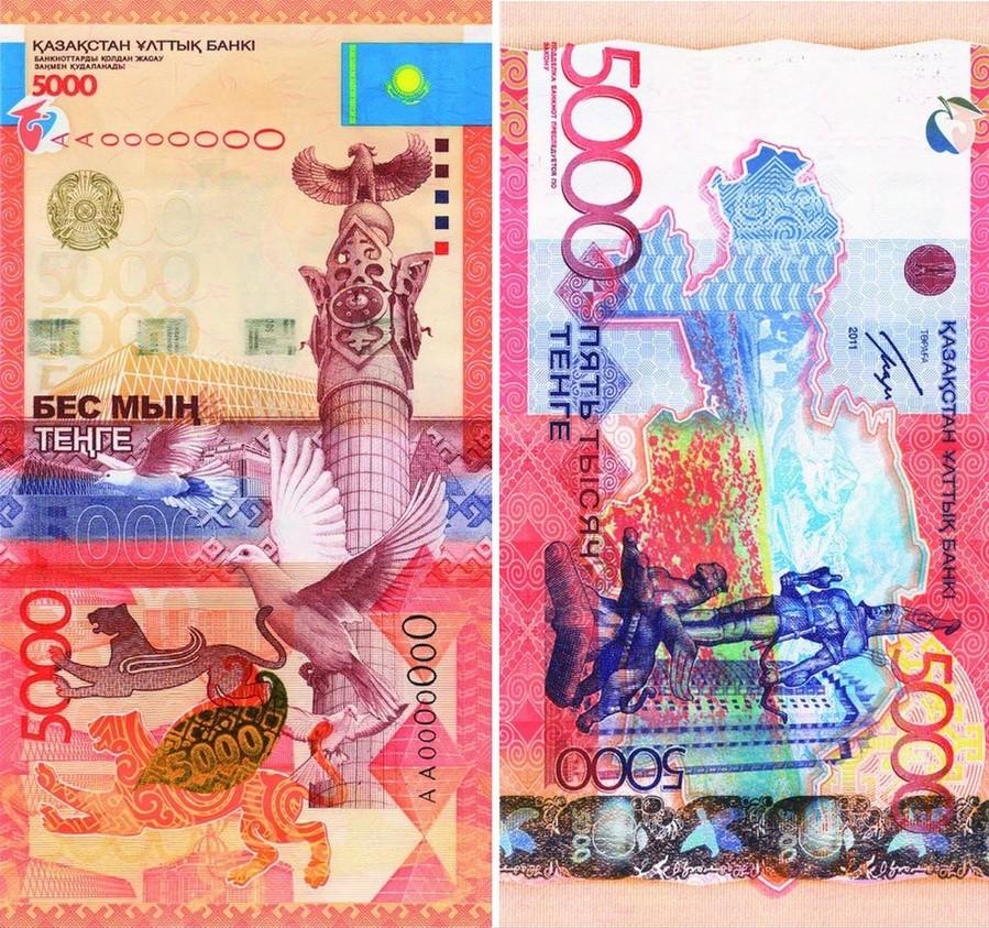 Новые 5 тысяч тенге » Алматинские друзья