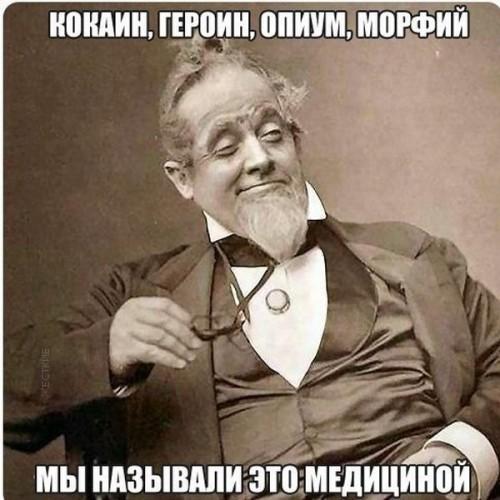 1331684915_71.jpg