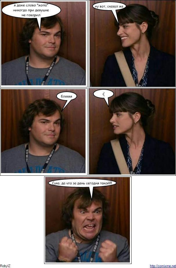 Коротенькие комиксы