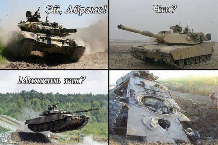 Анекдоты про Америку и американцев. Веселые статусы танкистов.