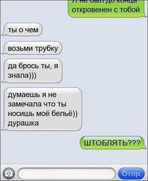 """Эксперимент над возлюбленными """" Алматинские друзья"""