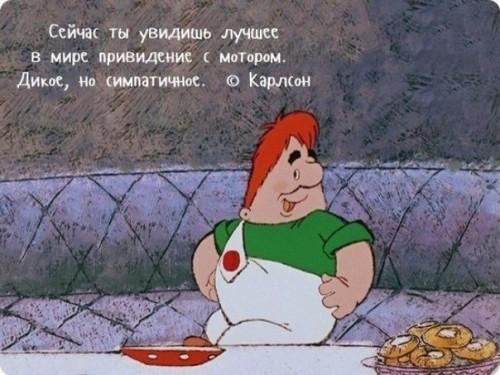 Цитаты из любимых мультфильмов