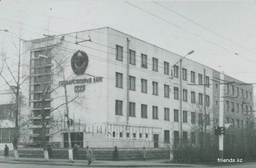Целиноград
